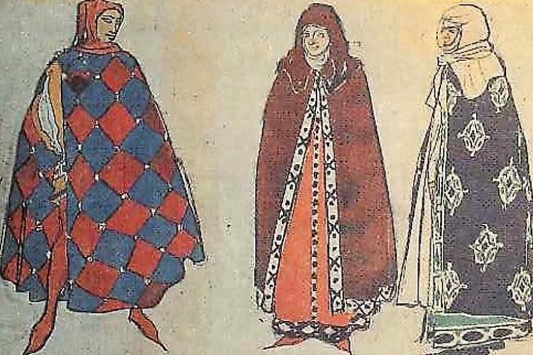 Imatge guia temàtica de la biblioteca sobre indumentària escènica.